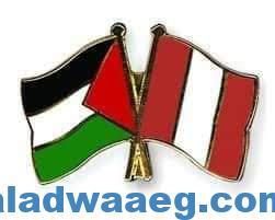 صورة توقيع اتفاقيتين بين فلسطين والبيرو