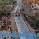 - وزارة الرى تواصل تنفيذ المشروعات القومية الكبرى الهادفة لترشيد استخدام المياه وتعظيم العائد من وحدة المياه