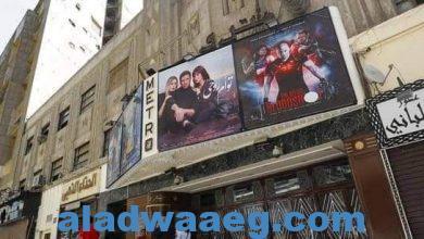 صورة جانب من سينما مترو بالقاهرة.كيف تساعد أفلام العيد على الهروب من الواقع