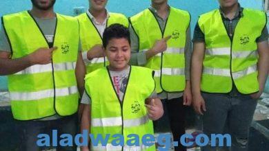 صورة فريق بصمة خير للاعمال الخيرية