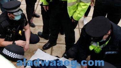 """صورة تظاهرة أمام شركة """"أسترازينيكا"""" في كامبريدج"""