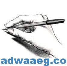 صورة كيف يبوح القلم
