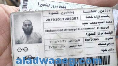 صورة تشييع جثامين 5 من أسرة واحدة بالدقهلية توفوا فى حادث سيارة بدمياط