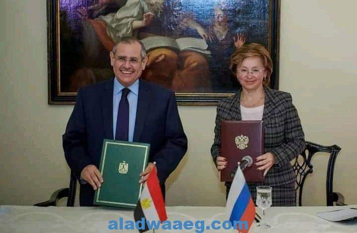 مصر وروسيا توقعان إعلان النوايا لتدشين عام التبادل الإنساني المصري الروسي
