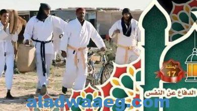 صورة حديث رئيس الاتحاد العام الليبي للكاراتية عن رياضة الدفاع عن النفس للأطفال