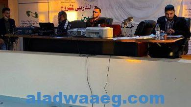 صورة جلسة حوارية بالمنظمة الليبية لحقوق ذوي الإعاقة البصرية بمدينة بنغازي