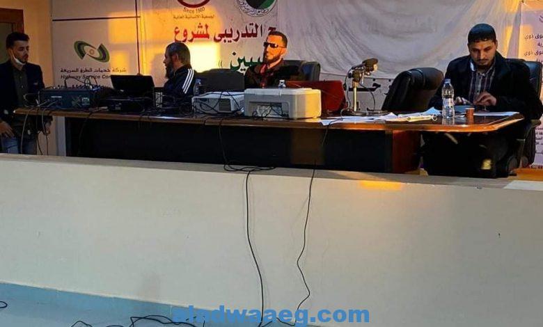 جلسة حوارية بالمنظمة الليبية لحقوق ذوي الإعاقة البصرية بمدينة بنغازي