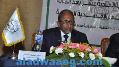 صورة ناجي حماده يهنىء المحمدي الني بمنصب الأمين العام لمجلس الوحدة الاقتصادية العربية