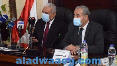 صورة بروتوكول تعاون بين وزارة التموين ومحافظة السويس لإنشاء منطقة تجارية / لوجستية