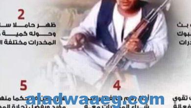 صورة نهاية فرج ابوالسعود صاحب فيديو بيع المخدرات على الفيسبوك