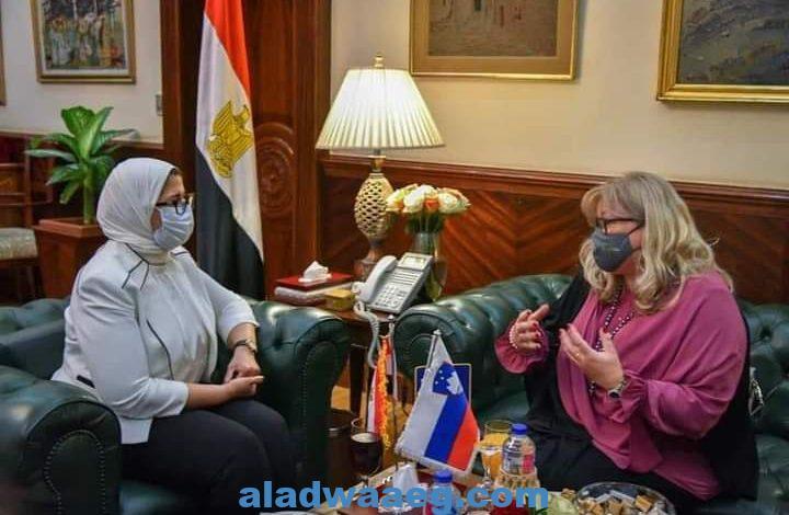 وزيرة الصحة تستقبل سفيرة دولة سلوفينيا بالقاهرة لتعزيز سبل التعاون في القطاع الصحي