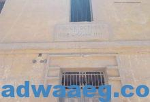 صورة أول نقطة شرطة في محافظة أسيوط في عهد الاحتلال الإنجليزي