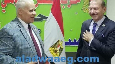 صورة رئيس حزب مصر القومي