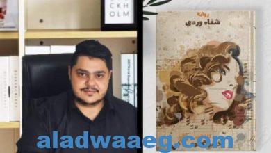 صورة الكاتب خضر محمود ينتهي من روايته الجديدة «شفاه وردي»