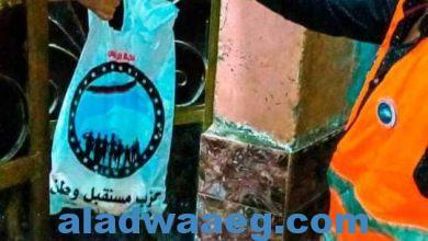 صورة مستقبل وطن المنيا يوزع ٨ الاف كيلو لحوم على الأهالي احتفالا بعيد الأضحى المبارك