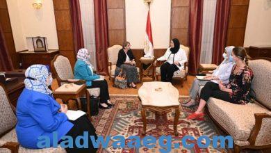 صورة وزيرة التضامن الاجتماعي تستقبل سفيرة فنلندا بالقاهرة بمناسبة انتهاء فترة عملها