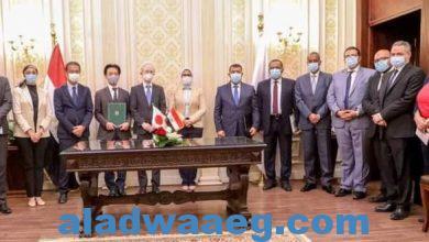 صورة وزيرة الصحة تستقبل السفير الياباني لدى مصر لتعزيز سبل التعاون في القطاع الصحي