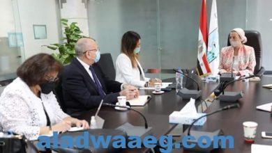 صورة وزيرة البيئة تناقش مع المديرة الإقليمية للتنمية المستدامة بالبنك الدولي التعاون في مجال دراسات المناخ