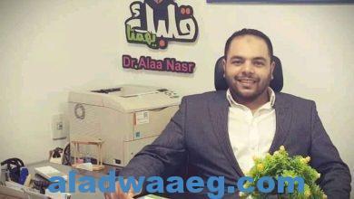 صورة أخطر أمراض القلب .. حوار خاص مع دكتور علاء نصر