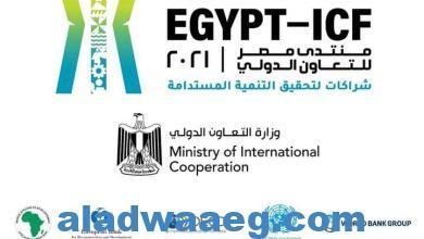 صورة تحت رعاية السيد الرئيس عبد الفتاح السيسي،،