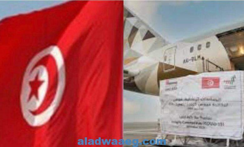 رئيس منظمة الحق : يُشيد بالمساعدات الطبية الإماراتية للشعب التونسي .