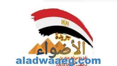 صورة جامعة القاهرة تبدأ حملة موسعة لتطعيم الطلاب بلقاح سينوفاك