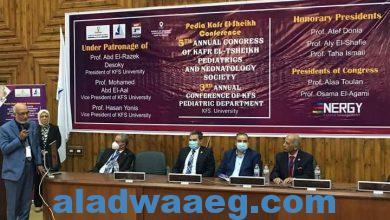 صورة مؤتمر بطب كفر الشيخ يناقش الآفاق الجديدة في علاج أمراض الأطفال،،