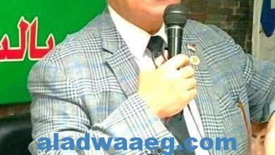 صورة افتتاح لمقر حزب مصر القومى رقم 290 ،،