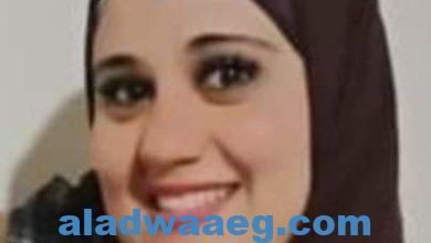 """صورة انطلاقة واعدة للمغربية """"ريهام أبو حالو"""" بعالم الصحافة والدراما والسوشيال ميديا .،،"""