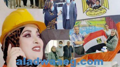 صورة بإيدين وسواعد شغالة.  قيادة نساء ورجالة.  يحاربون البطالة.