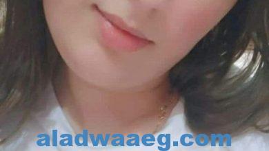 صورة دنيا رضا ملكة جمال مصر القادمه 2021،،