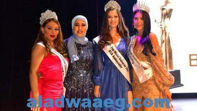 صورة حفل إطلاق معرض يوم الأمم وإنتخاب ملكة وسفيرة للجمال