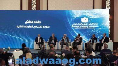 صورة وزير التعليم العالي يفتتح فعاليات منتدى التعليم العالي والبحث العلميفي عصر التحول الرقمي,