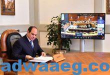 صورة السيسي يعرب عن تطلع مصر إلى استضافة القمة العالمية لتغير المناخ للعام القادم ۲۰۲۲ بالإنابة عن القارة الأفريقية…
