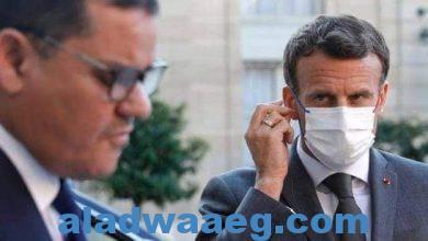 صورة فرنسا.. ستستضيف مؤتمرا دوليا عن ليبيا في نوفمبر مع استعداد ليبيا لإجراء انتخابات في نهاية ديسمبر…..