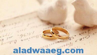صورة الإختيار الصحيح لنجاح العلاقات الزوجية..بقلم د/عبير منطاش