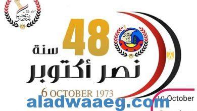 صورة دور الشباب والجمهورية الجديدة مؤتمر لاتحاد طلاب تحيا مصر برعاية صبحي