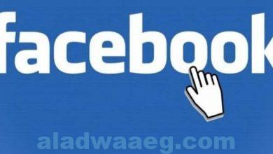 صورة مغذى كلام مارك فى اعتذاره عن انقطاع الفيس بوك .