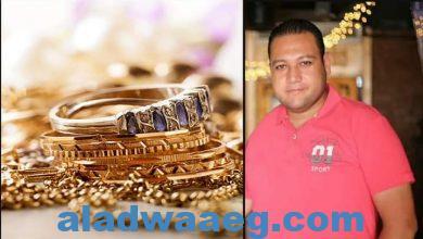 صورة أحمد اليماني يعطي نصائح للعرائس عند شراء الشبكة..