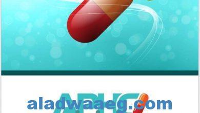 """صورة برعاية مدبولي : انطلاق مؤتمر""""الأهرام"""" السنوي للدواء حول توطين صناعة الأدوية.."""