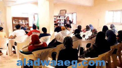 صورة دورة المهارات الريادية لدعم وإعداد الشباب لسوق العمل واقامة مشروعات صغيرة