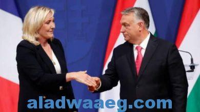 صورة مارين لوبان تتعهد بدعم هنغاريا في إصلاح الاتحاد الأوروبي