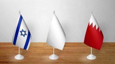 صورة اتفاق أمني بين إسرائيل والبحرين والتعاون المتبادل