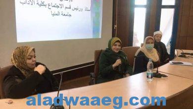 صورة الهجرة الغير شرعية واثارها السلبية علي الفرد والمجتمع بندوة اليوم بمكتبة مصر العامة