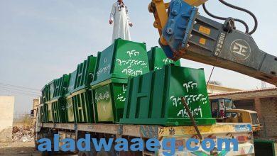 صورة وعـــــــد فأوفى  رئيس مدينة ملوى: دعم منظومة النظافة بـ 27 حاوية جديدة للقمامة بشوارع المدينة