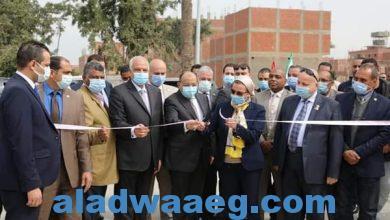 صورة بالصور وزيرا البيئة والتنمية المحلية  يفتتحون محطة مخلفات بالجيزة