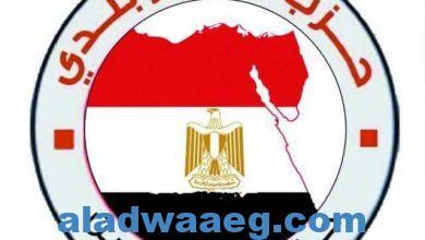 صورة حزب مصر بلدي     ننعي ضحايا قطار الصعيد