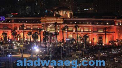 صورة الليلة الأخيرة لملوك وملكات مصر بالمتحف المصري بالتحرير