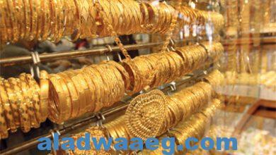 صورة أسعار الذهب اليوم الجمعة 9 إبريل2021