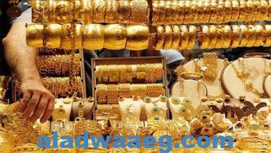 صورة ارتفاع سعر الذهب الثلاثاء 27_4_2021 في مصر